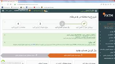 مزایای حساب MT4 Fixed